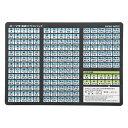 サンワサプライ ローマ字変換マウスパッド(A4サイズ) MPD-OP17RA4BK (代引不可)