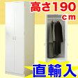 ロッカータンス・クローゼット ホワイト色 白色【洋服タンス YMW-0001wh 】(代引き不可)