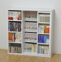 フラップ&スライド書棚セット Jullio(ジュリオ) HN-01004 (代引き不可)