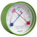 EMPEX (エンペックス) 温度湿度計 素肌快適計 TM-4713 フォレストグリーン