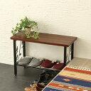 玄関 ベンチ 椅子 踏み台 木製 北欧 アンティーク おしゃれ オシャレ 玄関 エントランス nico ニコ 玄関スツール