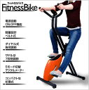 フィットネスバイク レッド オレンジ ピンク エアロバイク サイクルマシン エアロバイク ルームバイク(代引不可)【送料無料】