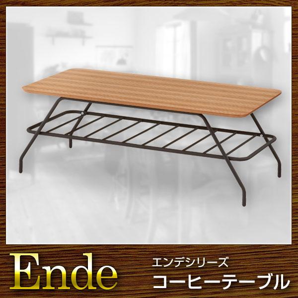 テーブル コーヒーテーブル 幅100 Ende エンデ【送料無料】(き) 【送料無料】新生活応援 ブラックフレームの質感と曲線がハイセンスなシリーズ