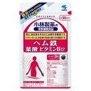 小林製薬 ヘム鉄 葉酸 ビタミンB12 90粒