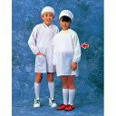 サカノ繊維 学童給食衣(ホワイト)SKV361 1号 SKY13003