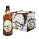 エルディンガー ウアヴァイセ 500ml×12本入り【1ケース】ビール 生ビール 家庭用 ドイツ産(代引不可)【送料無料】