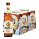 エルディンガー ヴァイスビア 330ml×24本入り【1ケース】ビール 生ビール