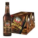エルディンガー デュンケル 330ml×24本入り【1ケース】ビール 生ビール