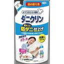 UYEKI ダニクリンまるごと仕上剤 詰替 450ML 450ML 殺虫剤 ダニ ダニ(代引不可)
