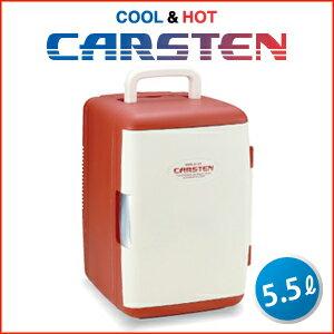 カーステン 2電源式温冷蔵庫 CS-2 レッド 簡単 冷蔵庫()【送料無料】 【送料無料】 カーステン 2電源式温冷蔵庫 CS-2 レッド 簡単 冷蔵庫変更