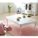 折れ脚式猫脚テーブル Lisana〔リサナ〕 105×75cm 完成品 センターテーブル ホワイト 猫脚 (代引き不可)【送料無料】