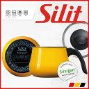 Silit シリット ミルクポット 片手鍋 14cm 1.7L (ガラス蓋付き)【あす楽対応】【送料