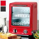 縦型オーブントースター KDTO-001B 2段式 コンパクト 省スペース おしゃれ 朝食 パン トースト シンプル ピザ 2枚焼き【送料無料】