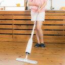 S-S スピンドライ スタンドモップ KK-00538 水拭き 床掃除 モップ絞り器付き 自立式 マイクロファイバー 回転脱水 掃除