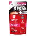 【3個セット】 ライオン PRO TEC頭皮ストレッチコンディショナー詰め替え230g【送料無料】