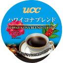 キューリグ コーヒーメーカー専用 ブリュースター Kカップ(12個入)ハワイコナブレンド 302484(代引不可)