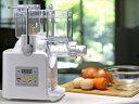 ヌードルメーカー RLC-NM300 製麺機 家庭用 ラーメ...
