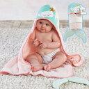 ショッピングバスタオル Baby Aspen ベビーアスペン フード付きベビーバスタオル 幼児 贈り物 プレゼント 出産祝い 結婚祝い お祝い お風呂 バスタオル【送料無料】
