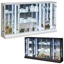 コレクションケース幅150 高さ80 完成品 リビングボード コレクションボード 飾り棚