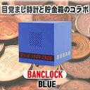 BANCLOCK(バンクロック...
