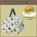 乐天商城 - pos.250651 つりさげおむつストッカー ミッキーマウス(スケッチブック) BOMS1