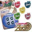ゼロ磁場発生基板 4個セット(ピンク)【送料無料】