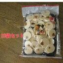 石崎製菓 えびアーモンドせんべい 65g×20袋(代引き不可)