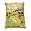 プロトリーフ 土のリサイクル材コーヒーの恵み 10L×6セット(代引き不可)