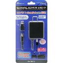 アンサー Wii U GamePad/Wii U PROコントローラ用「ACアダプタ エラビーナ 3M」(ブラック) ANS-WU017BK (代引不可)