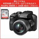 富士フイルム 光学50倍 ロングズームデジタルカメラ FinePix S9800 16GB SDカードセット S9800+SD16G【送料無料】【smtb-f】