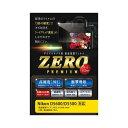 家電, AV, 相機 - エツミ デジタルカメラ用液晶保護フィルムZERO PREMIUM Nikon D5600/D5500対応 E-7518