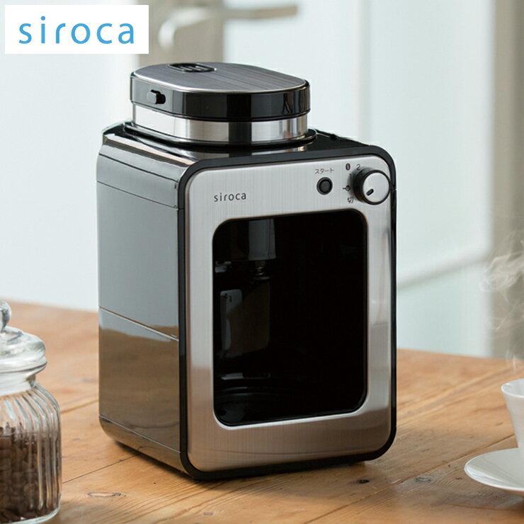 シロカ コーヒーメーカー 全自動コーヒーメーカー SC-A221
