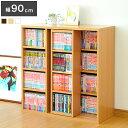 本棚 スライド書棚 シングル  奥深タイプ  スライド式本棚 木製 本棚 ブックシェルフ ラック コミック 文庫 収納(代引き不可)