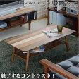 テーブル 折りたたみ テーブル ウォールナット センターテーブル ローテーブル リビングテーブル 北欧(代引不可)【送料無料】【smtb-f】