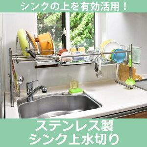 キッチン ステンレス