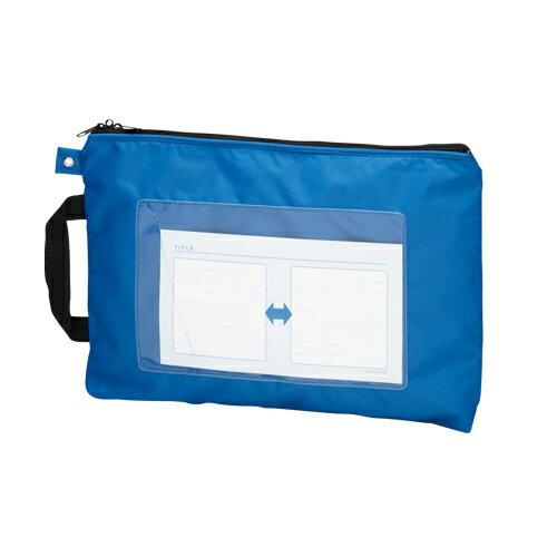 クラウン メールバッグ マチ無Wファスナー ブルー 1 個 CR-ME04-BL 文房具 オフィス 用品