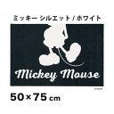 Mickey/ミッキー シルエット ホワイト 50x75cm マット 玄関マット エントランスマット ディズニー シンプル おしゃれ モノクロ(代引不可)【送料無料】【smtb-f】