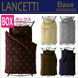 【LANCETTI(ランチェッティ)】バーゼ ボックスシーツ(ワイドダブル:160×200×30cm)(代引き不可)【S1】