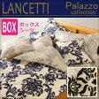 【LANCETTI(ランチェッティ)】パラッツォ ボックスシーツ(ワイドダブル:160×200×30cm)(代引き不可)