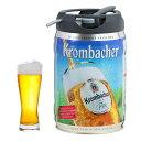 ドイツ直輸入クロンバッハー樽生5リットルドラフトケグクロンバッハクロムバッハビールサーバー輸入ビール(代引不可)【送料無料】