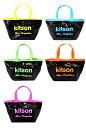 【即日発送 新作5色入荷!】 KITSON キットソン sequin mini neon 新作 ミニスパンコール トートバッグ 【Luxury Brand Selection】【RCP】