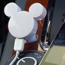 【お買い物マラソン】iPod/iPad/mobileアクセサリ ディズニーDisney(ディスニー) Disney DCアダプタ 充電器 RX-DNYDCWH 【Luxury Brand Selection】【RCP】 P02Aug14