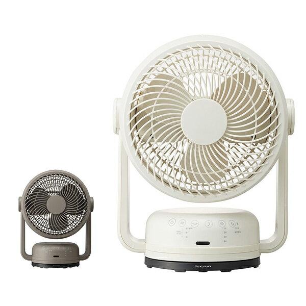 Pieria ピエリア 扇風機 DCサーキュレーター リモコン付き サーキュレーター おしゃれ TCF-1192D【あす楽対応】【送料無料】