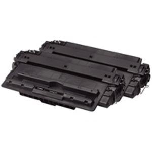【純正品】 Canon(キャノン) トナーカートリッジ CRG-509VP 2本 キャノン インク・トナーカートリッジ