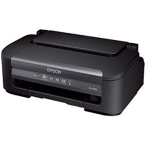 EPSON(エプソン) ▲ビジネスIJプリンタ モノクロ PX-K150 低コストで、ビジネスの高い要求に応えるモノクロ