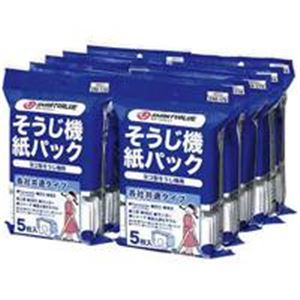(まとめ買い)ジョインテックス そうじ機紙パック 50枚 N025J-10 【×2セット】