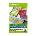 (まとめ)エレコム メディア関連 EDT-SCDIW【×10セット】