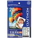 (まとめ) コクヨ インクジェットプリンター用 写真用紙 印画紙原紙 高光沢 ハガキサイズ KJ-D12H-20 1冊(20枚) 【×10セット】