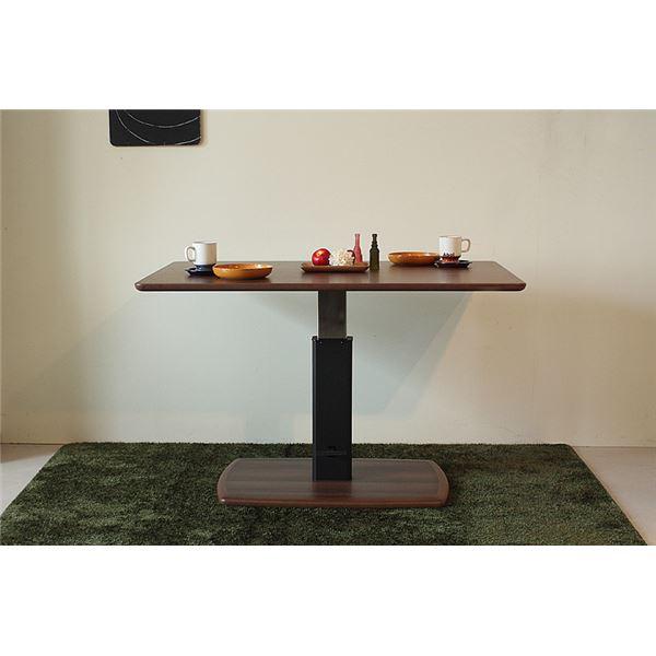 ダイニングテーブル(昇降式テーブル) 木製 幅120cm×奥行80cm 長方形 無段階調節可 ブラウン【】【送料無料】 リビング・ダイニング兼用の便利な大型リフティングテーブル