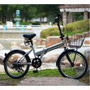 ノーパンク仕様のシンプルなオールインワン折り畳み自転車折りたたみ自転車 20インチ/シルバー(銀) シマノ6段変速 ノーパンク仕様 【Raychell】 レイチェル R-241N【代引不可】